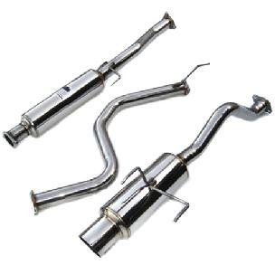 Invidia N1 Exhaust Integra Coupe 94-01 (Inc Type-R)