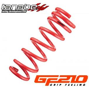 Tanabe GF210 Springs Civic 92-00 (Coupe/Sedan)